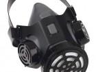 AOSafety's Singular Half Mask Filter Respirator